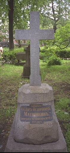 Fyodor Fyodorovich Matyushkin
