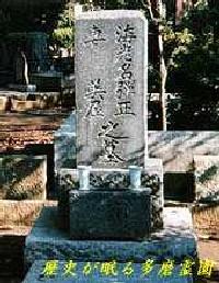 Danjyo Danjo Ebina