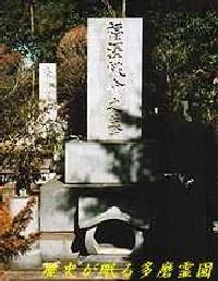 Tousuke Fukuzawa