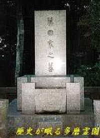 Toyohachi Fujita