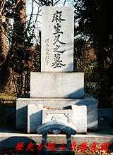 Hisashi Asou