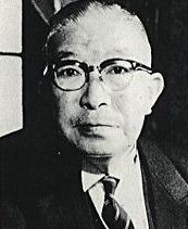 Ichiro Hatayama