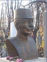 Petar <i>Vojvoda</i> Bojovic