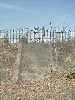 Buchanan Family Cemetery