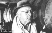Frederick Booker Noe, II