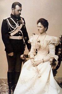 Alexandra Feodorovna <i>von Hesse</i> Romanova