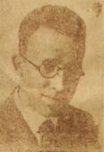Howard Harry Lutter