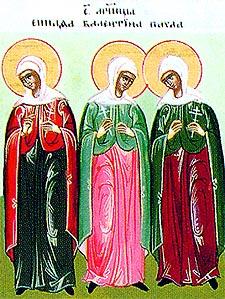 Saint Ennatha