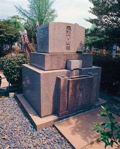 Kotaro Takamura