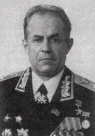 Sergei Fedorovich Akhromeyev