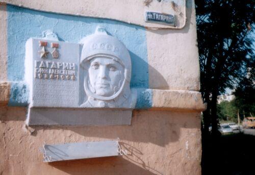 La tumba de famosos 3485_116545076967