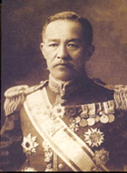 Kenjiro Den