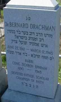 Bernard Drachman