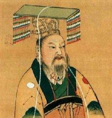 Shi Huang Qin