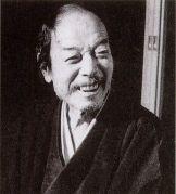 Taikan Yokoyama