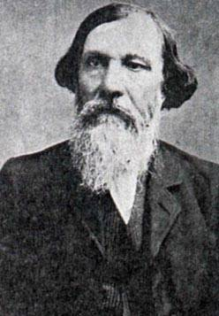 Pvt William Ezra Beckstead