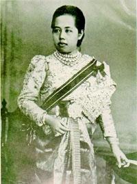 Saovabha Bhongsri