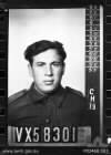 Signalman Robert Edward Fingher