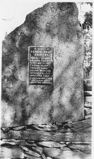 Dean Hill Cemetery