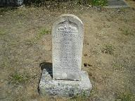 William E Harris