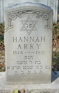 Hannah Arky