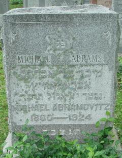 Michael <i>Abramovitz</i> Abrams