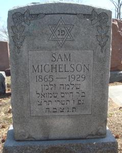 Sam Michelson