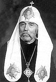 Archbishop Volodomyr Romaniuk