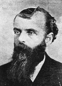 John Henry Yates