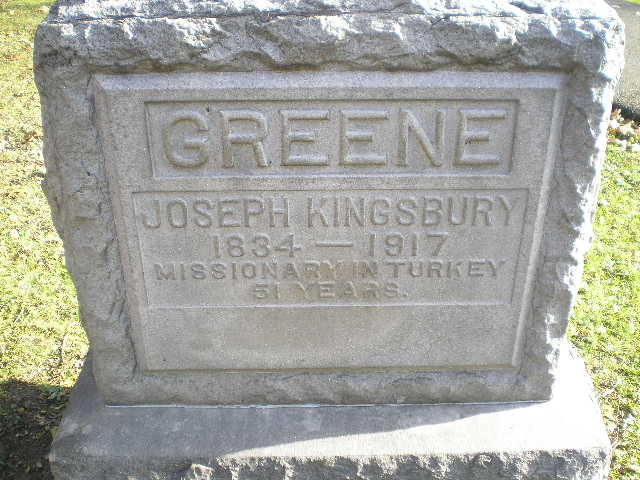 http://image1.findagrave.com/photos/2010/328/50756048_129073568163.jpg