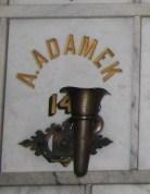 Anthony Anton Adamek