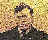 John Franklin Frank Mosier, Sr