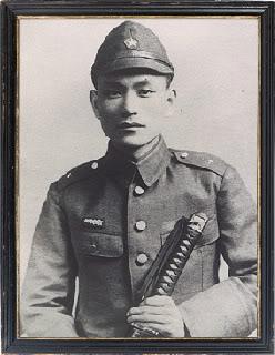 Nagase Takashi