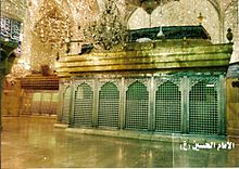 Uthman ibn Ali