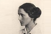 Esther Elsa <i>Marx</i> Agnon