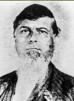 John Balsar Fattie Baumgardner