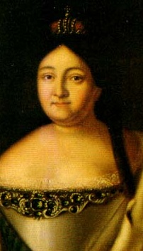Anna Ivanovna Romanova