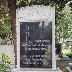 Hulda Reichow Meschke