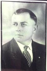 Frank Gustave Dutch Werner