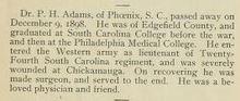 Patrick Henry Adams