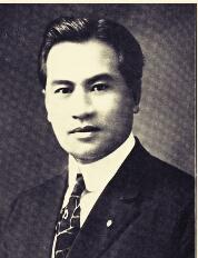 Rev Akaiko Akana