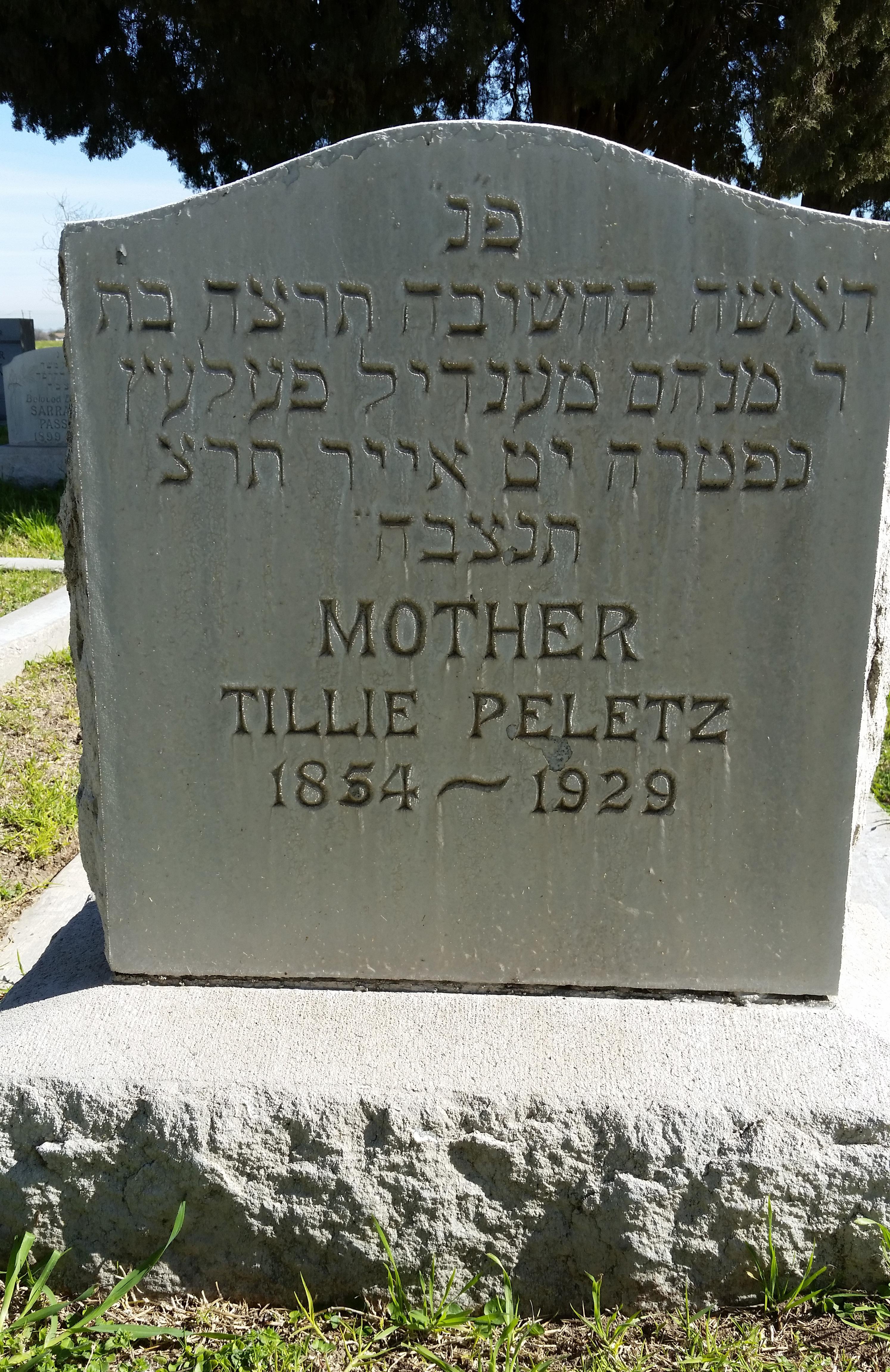Tillie Peletz