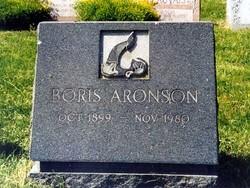 Boris Aronson