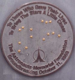 The Space Mirror Memorial