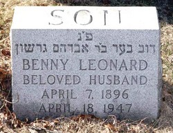 Benny Leonard