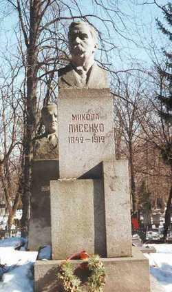 Mikola Lysenko