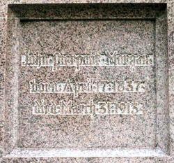 John Pierpont J.P. Morgan