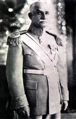 Reza The Great Pahlavi