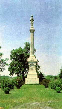 Confederate Unknowns Memorial