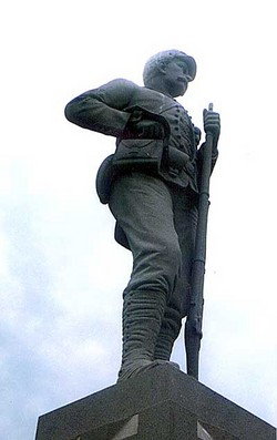 84th New York Infantry Monument